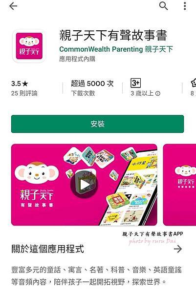 Screenshot_2020-02-03-15-27-36-341_com.android.vending.jpg