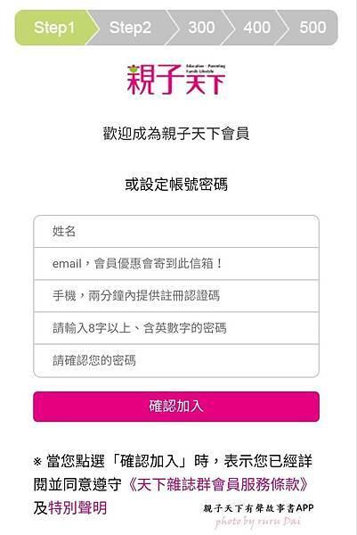 Screenshot_2020-02-03-15-31-31-099_com.android.chrome.jpg