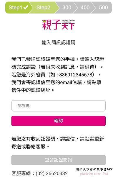 Screenshot_2020-02-03-15-32-07-504_com.android.chrome.jpg