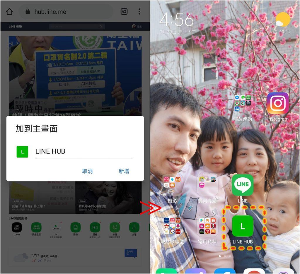 Screenshot_2020-03-23-16-56-59-253_com.miui.home.jpg