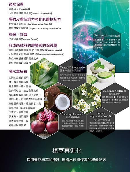 naturecare_r5_c1.jpg