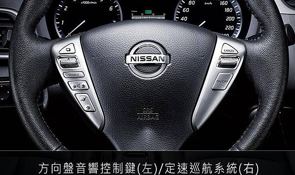 日產Nissan super sentra 規格, super sentra 配備, super sentra顏色, super sentra油耗, super sentra新車價格, super sentra中古車價錢, super sentra中古車行情, super sentra二手車價錢, super sentra二手車行情, super sentra試駕, super sentra折扣, 買super sentra,super sentra評價,super sentra 車長,super sentra 車寬,super sentra 車高,super sentra 車重,super sentra缺點,sentra贈品,sentra售價, sentra開箱文, sentra團購