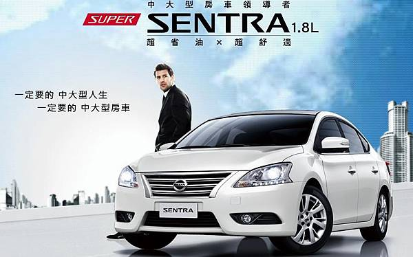 super_sentra_0