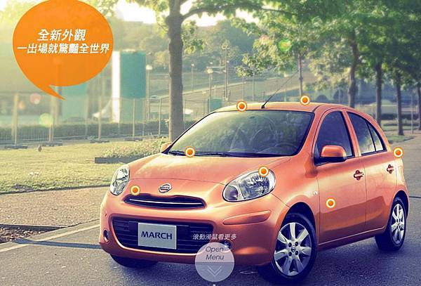 nissan_march_2