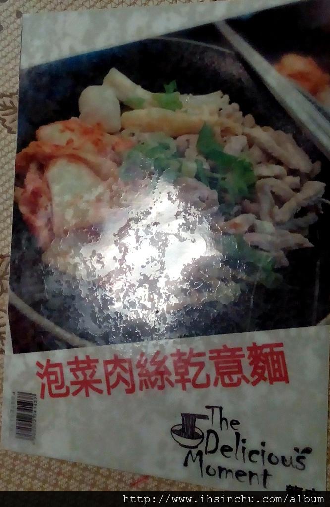 竹北好吃烏龍麵鍋燒麵龍府鍋燒麵