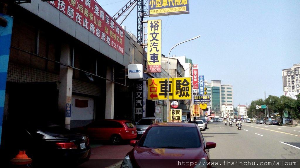 Nu Pasta新竹東光店隔壁還有一家汽車代驗廠,交通非常便利。