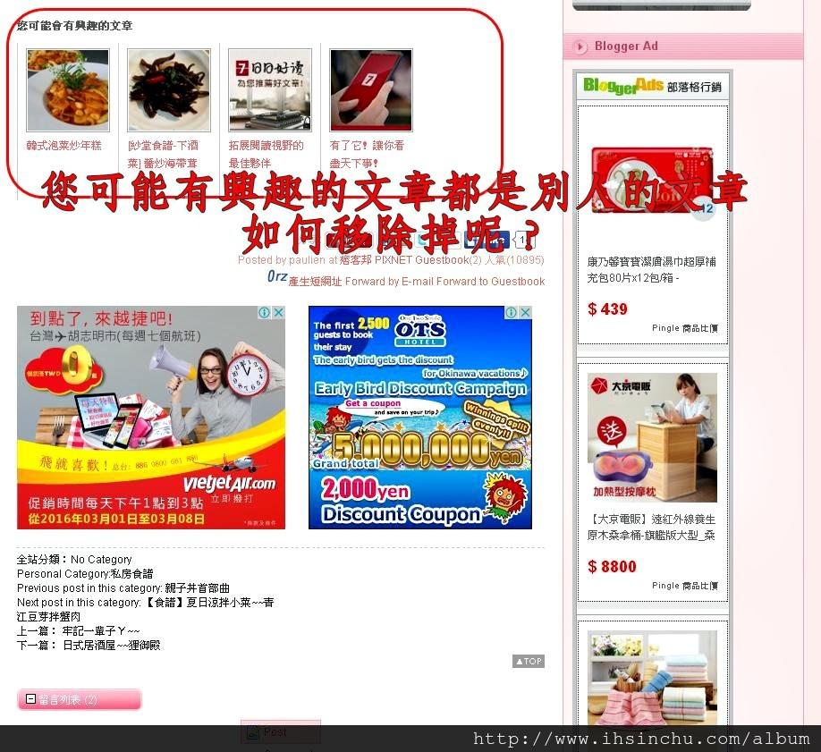 blogger_ads