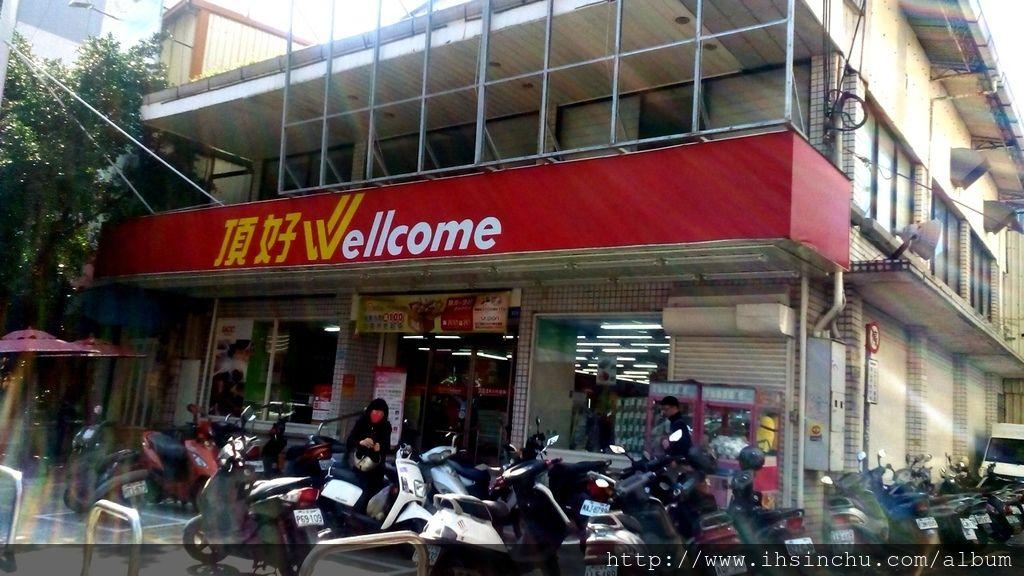 新竹光復路永和豆漿大王在車水馬龍的光復路及關新路T字路口附近。新竹永和豆漿大王的對面是頂好Welcome。