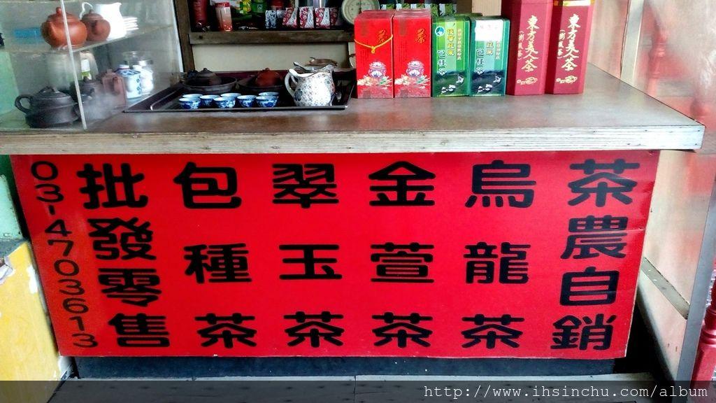 心蘭活魚餐廳老闆是示愛飲茶專業人士,因此店裡賣著各式石門水庫名產茶葉,有包種茶,烏龍茶,翠玉茶,東方美人茶,大家有空可以品嘗一下喔!