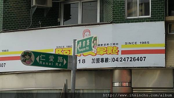竹東便宜好吃牛肉麵-莊記牛肉麵