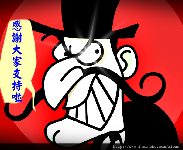 中華民國詐騙產業公會感謝聲明針對肯亞與印尼政府罔顧本公會從業人員意願,將兢兢業業的員工送往沒有人權的中國大陸一事,詐騙工會首先要感謝全臺灣人民的聲援及對本會會員的愛護