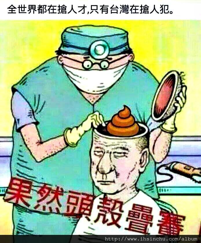 台灣網友說:全世界都在搶人才,只有台灣在搶人犯! 台灣有三多,詐騙多、名嘴多、問題多