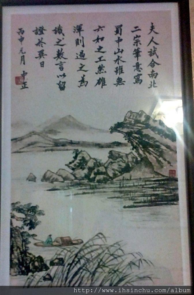 蔣夫人宋美齡親筆所畫,由蔣公題字