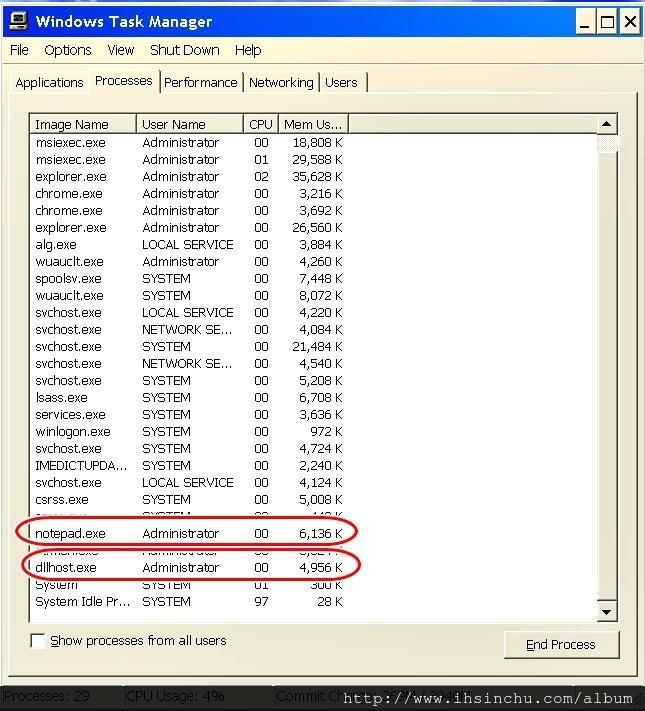 受病毒感染的電腦可以看到有notepad.exe & dllhost.exe在跑,這兩個程式殺不掉,必須用防毒程式才可能清除掉。 請注意,病毒不斷在變種Camouflage中,不見得每台中毒電腦都有這兩個notepad.exe & dllhost.exe在跑