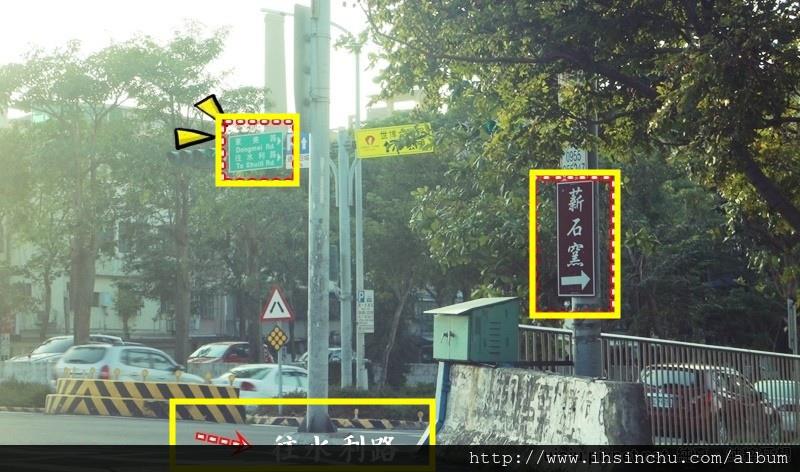 薪石窯柴燒窯烤是一家沒看地圖一定會找不到的特色小餐廳。先跟著我們的指標來去吧!! 去新竹薪石窯柴燒窯烤可以走公道五號,從竹東往新竹方向開,過了高速公路約200公尺處從高速公路數來第二個紅綠燈,請注意東美路要右轉。
