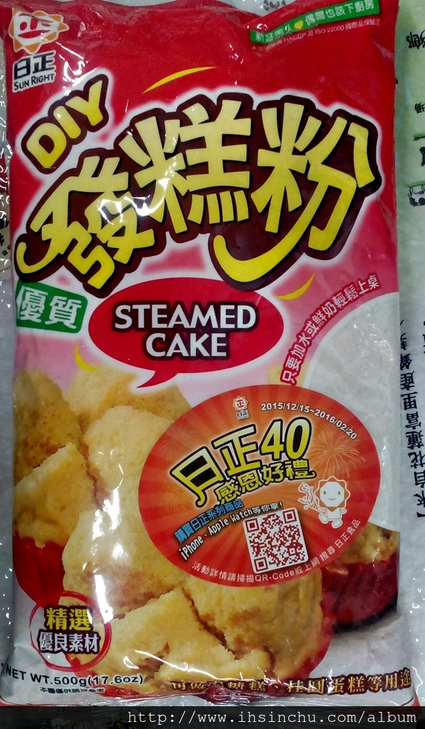 發糕粉是利用麵粉及黑糖及在來米粉調製而成。