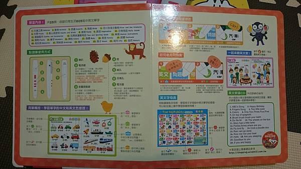第一頁使用教學.jpg