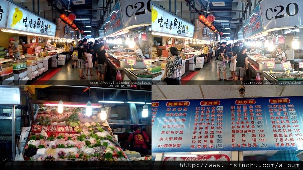 新竹南寮漁港展銷中心