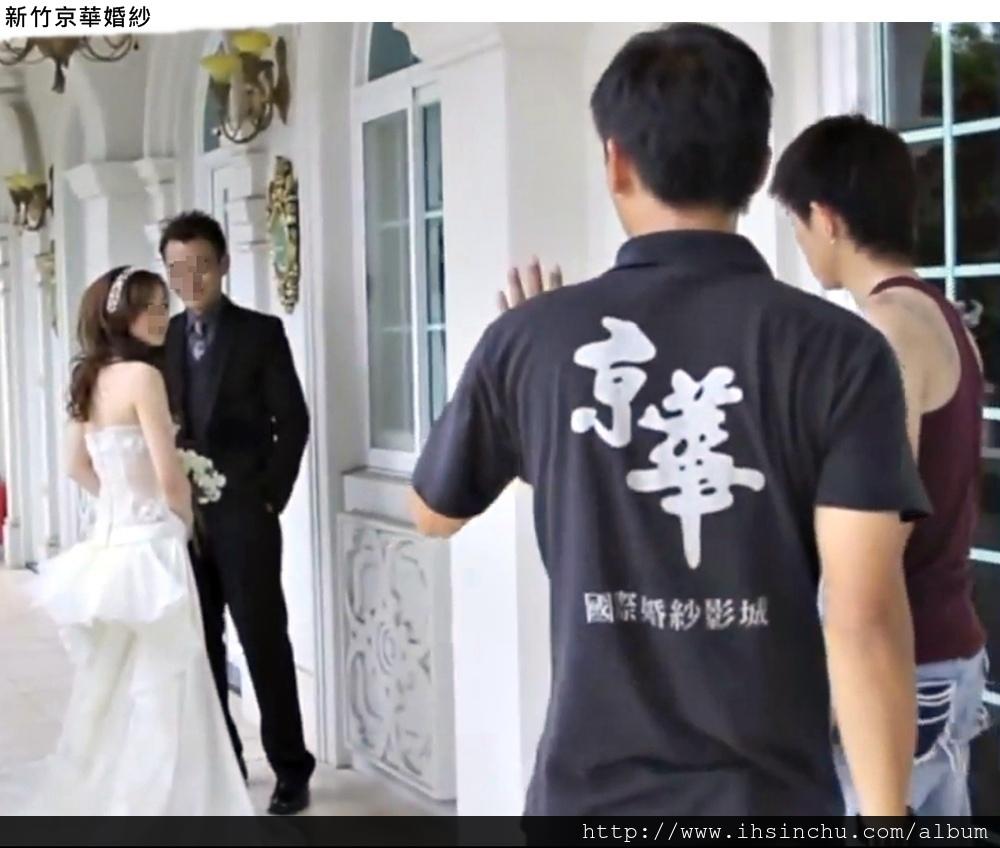 新竹京華婚紗-不過大家知道拍攝婚紗背後的情形嗎?這些美美照片不僅讓婚紗攝影師顯得敬業十足,更道出他們的辛苦,除了各種角度的照片,更被要求到許多地方拍照,例如:遊樂設施、懸崖、大水窪等地方,儘管多麼危險,京華攝影師們幾乎都不會拒絕,只求能為佳人拍攝漂亮婚紗。