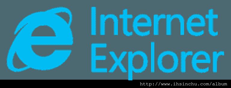 電腦瀏覽器排名第二名的是微軟IE,2008年Windows XP時代,Internet Explorer 8之前的版本可是完封所有競爭對手,可惜微軟做什麼都失敗,市占率逐年下滑,2017.05市場佔有率只有17.55%。