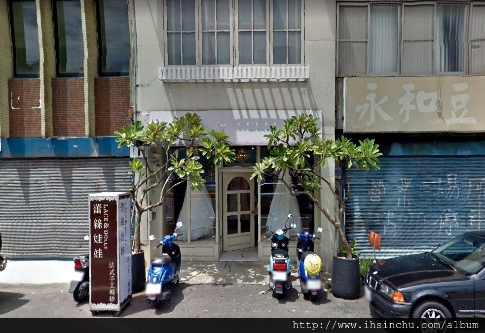 新竹蕾絲娃娃法式手工婚紗工作室:手作蕾絲設計及手工婚紗訂製,價格平實,在台北、新竹、台中都設有婚紗工作室