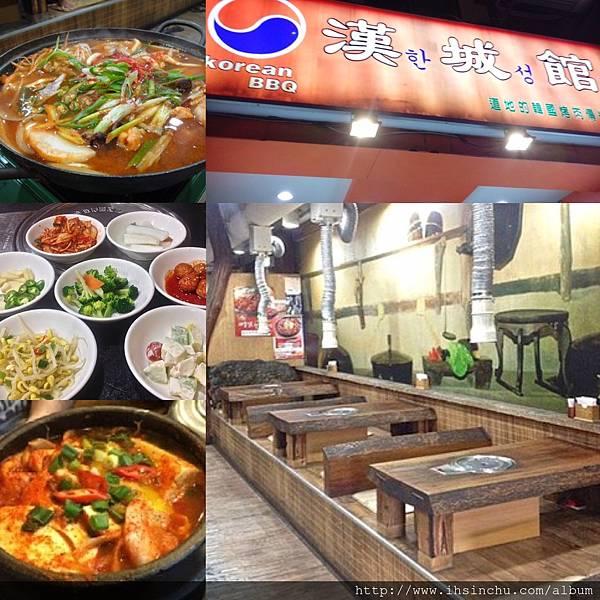 正宗韓國老闆娘開的漢城館,用餐區和餐具也都呈現韓國原味  韓國料理必備的小菜/海鮮煎餅/石鍋拌飯/韓國烤肉漢城館都有!小菜一樣無限續加!