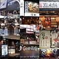 新竹燒烤餐廳