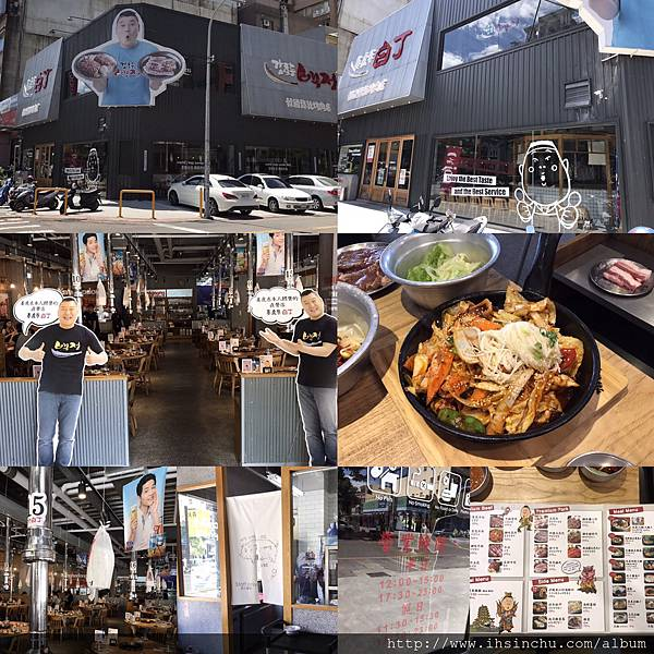 姜虎東678白丁烤肉-竹北店由韓國知名綜藝節目主持人-姜虎東所創立的<姜虎東678白丁烤肉>  把韓國原汁原味的美味帶來新竹。