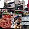 桃太郎日式炭火燒肉