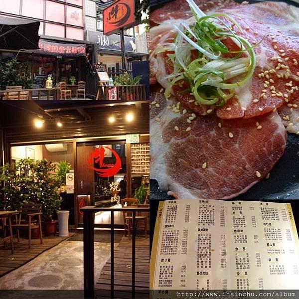 哞home炭火燒肉吽home炭火燒肉位於美食一級戰區光明一路上  有套餐與單點~不是吃到飽!,來自台北的燒肉團隊打造精緻料理