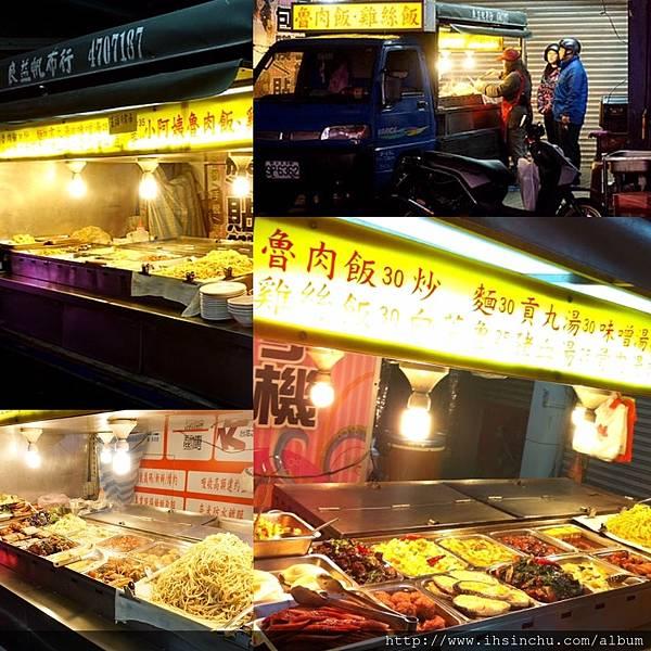 小阿姨魯肉飯位置在林森路和武昌街的交叉路口,明亮且裝滿美食的小餐車,讓新竹地區晚下班,想吃宵夜的朋友可以有一個地方吃宵夜!