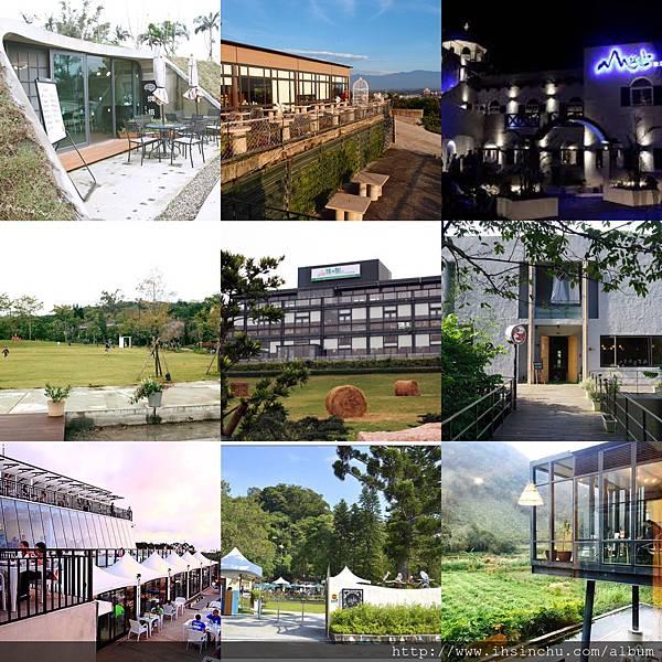 新竹景觀庭園餐廳地點價位評價與推薦總整理,哪家新竹景觀餐廳景色最優美?哪家新竹庭園餐廳最有特色呢?這裡精選推薦新竹縣市景觀庭園餐廳讓大家假日有個好去處