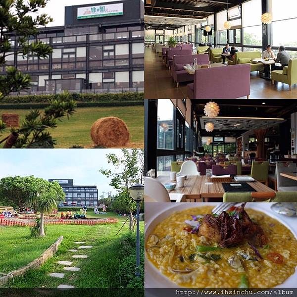 綠芳園庭園餐廳