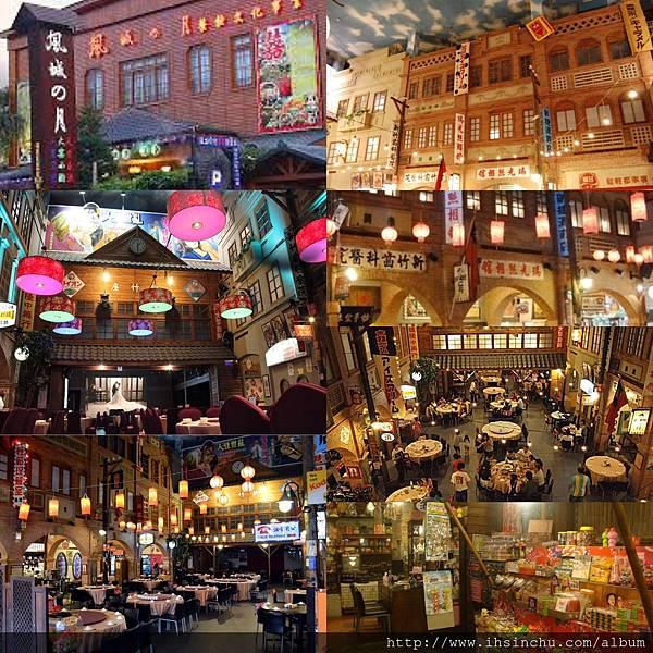 風城之月懷舊餐廳,風城之月懷舊餐廳位在竹北福興東路一段,主要為新竹道地客家菜。也是新竹地區懷舊風格裝潢的特色客家菜餐廳之一!
