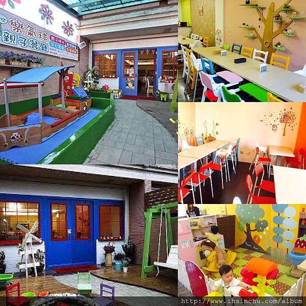 樂氣球親子餐廳,位於竹北文信路上,占地不大~但一共有三層樓,貼心的有電梯可以使用~設備應有盡有~有0歲也可以玩的設施~天氣太熱!太陽毒辣~帶孩子在室內消耗精力的推薦新竹縣親子餐廳