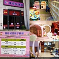 童遊城堡館(新竹關埔分館)--親子咖啡館
