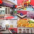 荷霈寶貝屋親子餐廳