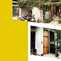 二街咖啡 ,位於新竹縣竹北市