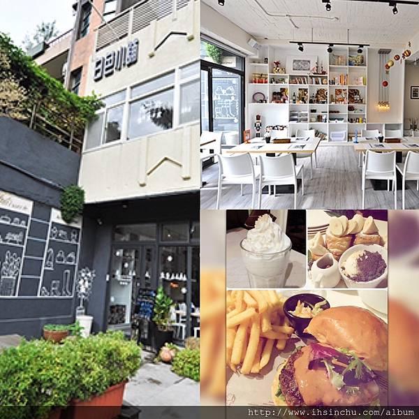 在新竹擁有超高人氣的白色小舖,也同樣選擇在三民路上開了 白色小舖的室內用餐空間如同店名,走純白潔淨明亮風格  餐點種類很多~不同的時間來都能找到適合的餐可以吃