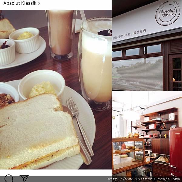 在新竹建美路上的舊是經典咖啡館 外表木質簡約的風格~室內有滿滿文青風格和復古家具桌椅  充滿咖啡香/甜點/復古的氣息  店內所有的食材 包括餅乾、麵包、優格、果醬等都是新鮮的自製品  而且不添加防腐劑 吃起來更安心健康