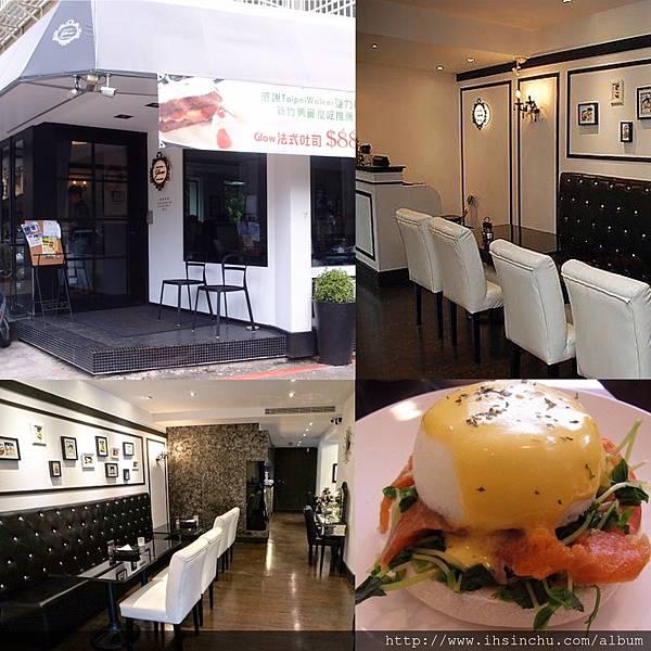 Glow Cafe位於巨城附近三民路上的Glow cafe美式早午餐 距離巨城步行約10分鐘,營業時間只到18:00,晚餐時段沒有營業  Glow cafe的裝潢以黑白兩色為主,時尚感強烈