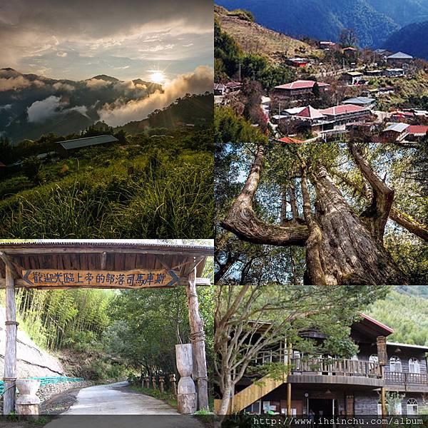 司馬庫斯(泰雅語:Smangus),是位於台灣新竹縣尖石鄉後山高海拔(海拔約1500公尺)的一個泰雅族部落,由於位處深山交通不便,是台灣最晚電力輸送的地方,也是最晚有公路通達的地方。  這樣的部落因為曾經遺世獨立,只有上帝垂憐,而被稱為上帝的部落。直到在司馬庫斯附近發現台灣第二、三大神木,司馬庫斯才聲名大噪,