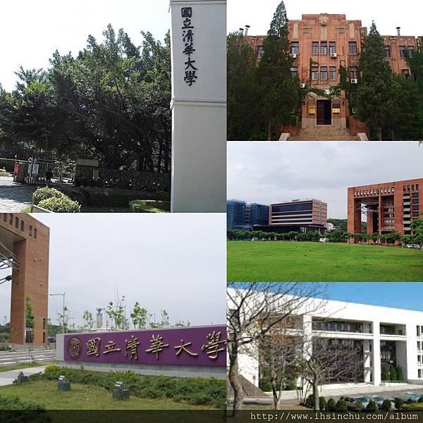 國立清華大學國立清華大學,簡稱清大、清華、新竹清華,是中華民國一所研究型大學,原建於北京市,1956年於臺灣新竹市復校