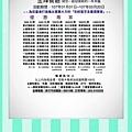 金煇餐廳-107年菜單酒席價位
