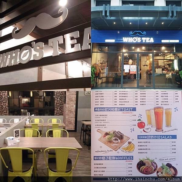 WHO'S TEA 鬍子茶-新竹關新店WHO'S TEA 鬍子茶-新竹關新店,是一家連鎖茶飲&輕食/早午餐店家  工業風格裝潢和最近很夯的飛鏢機/桌遊都可以使用