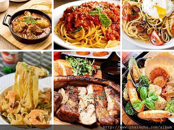 新竹義式料理餐廳哪家義式料理餐廳在新竹地區最熱門呢? 哪家義式料理餐廳CP值比較高呢? 哪家義式料理餐廳口味最道地呢? 這裡精選20家新竹義式料理餐廳推薦給大家