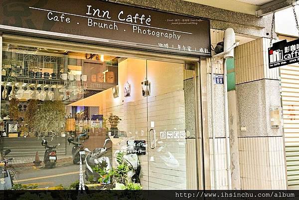 位於新竹市金山二十三街上的影咖啡,已開業許久~