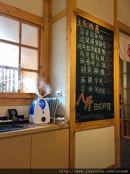 餐廳讓我覺得特別的地方是每個用餐區域包括包廂都有一台空氣清淨機!