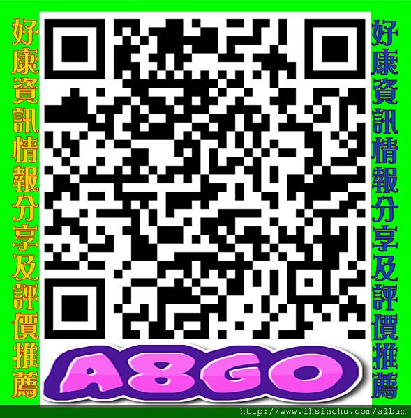 a8Go-LINE@