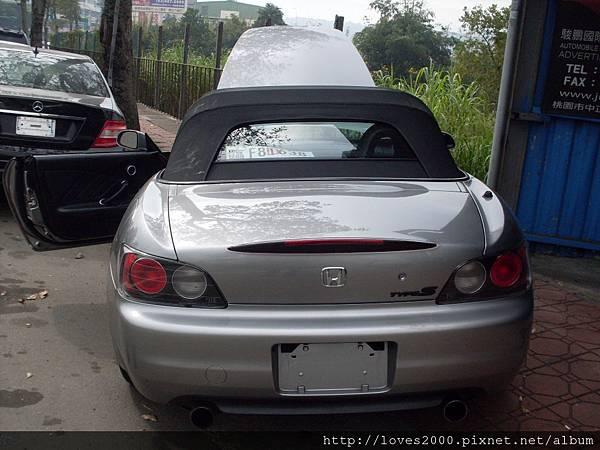 Honda S2000 4.JPG